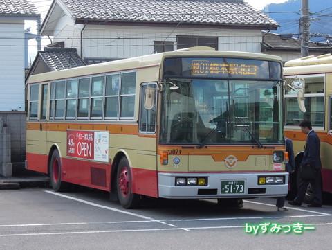 (旧)つ071