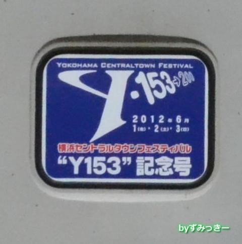 183 マリ31