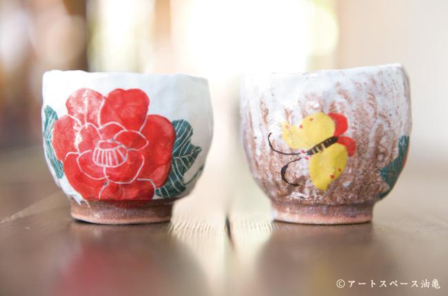 増田光のカップ2014絵のあるうつわ