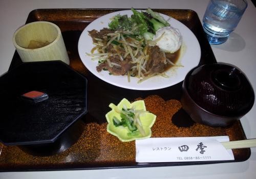 四季・焼肉定食