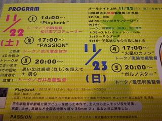 201410252.jpg