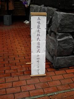 20141109g.jpg