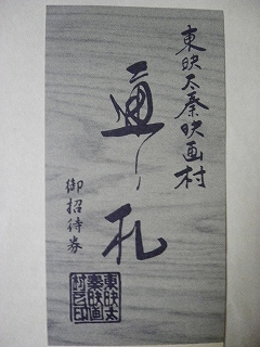 20141129c.jpg