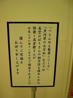 20141129r.jpg
