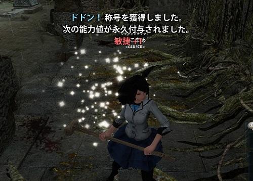 2012_05_09_0000.jpg