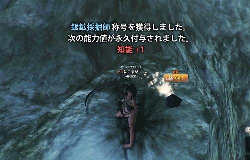 2012_05_09_0001.jpg