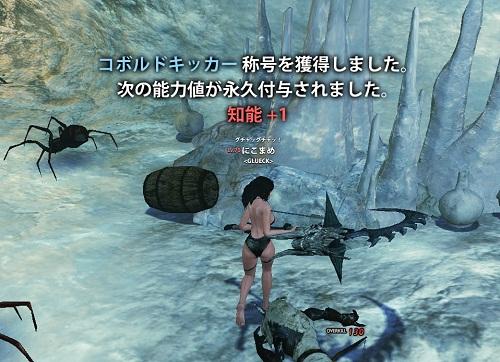 2012_05_09_0002.jpg
