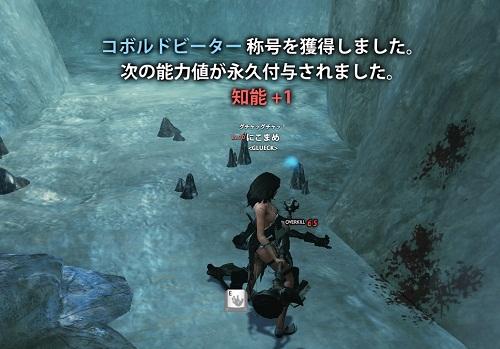 2012_05_09_0004.jpg