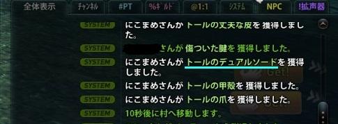 2012_05_12_0008.jpg