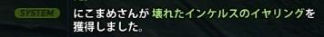 2012_05_13_0005.jpg