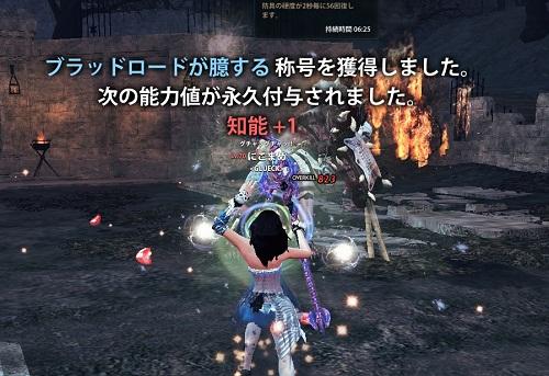 2012_05_25_0001.jpg