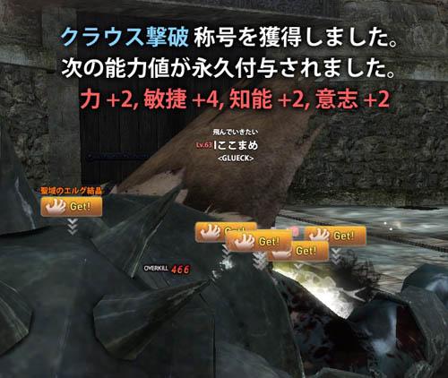 2012_07_09_0002.jpg