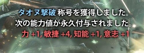 2012_07_15_0000.jpg