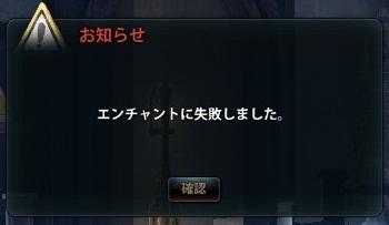 2012_07_26_0004.jpg
