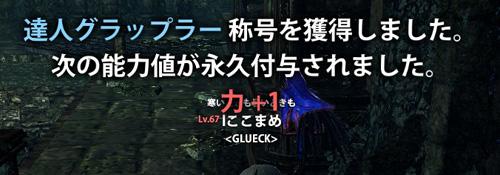 2012_09_01_0000.jpg