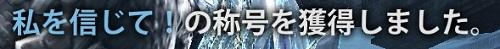 2012_12_08_0003.jpg