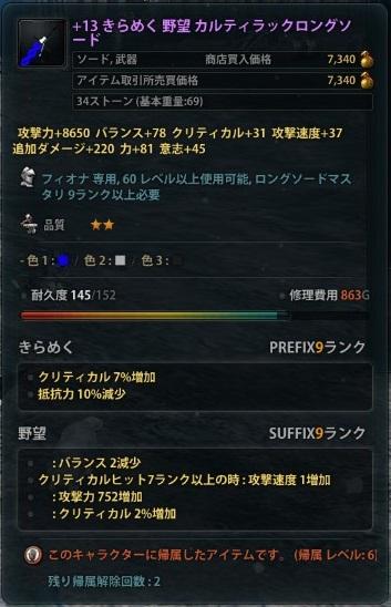 2012_12_24_0016.jpg