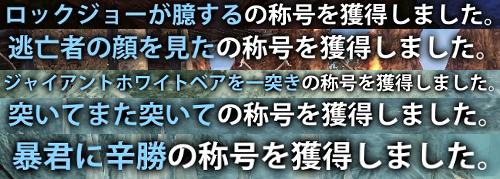 2013_03_25_0000のコピー