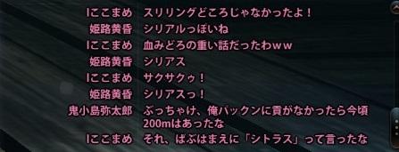 2013_02_04_0003.jpg