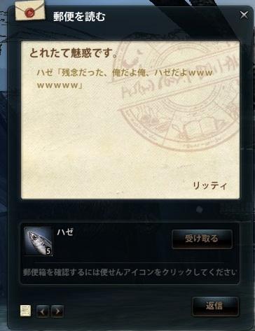 2013_02_07_0002.jpg