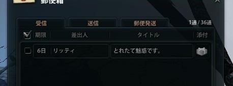 2013_02_07_0003.jpg