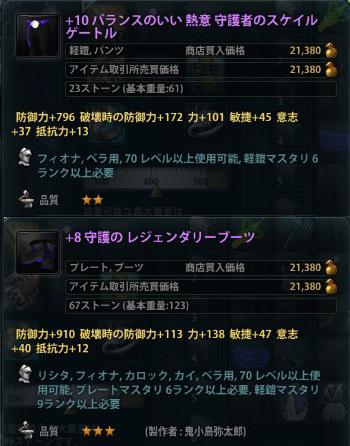 2013_02_19_0003.jpg