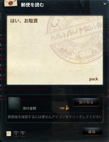 2013_02_24_0005.jpg