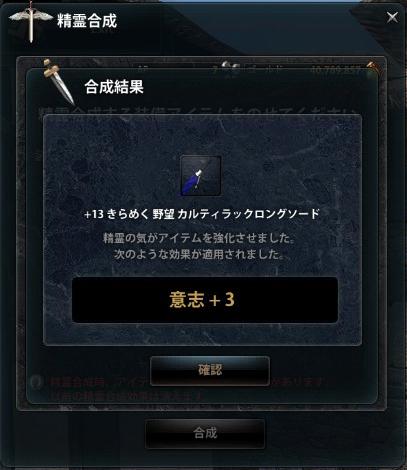 2013_03_03_0005.jpg