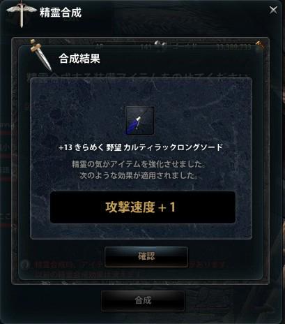 2013_03_03_0008.jpg