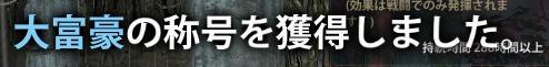 2013_03_05_0006.jpg