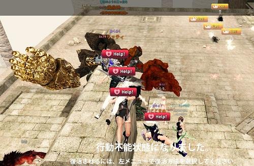 2013_03_16_0017.jpg