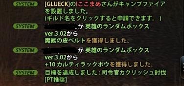 2013_03_19_0004.jpg