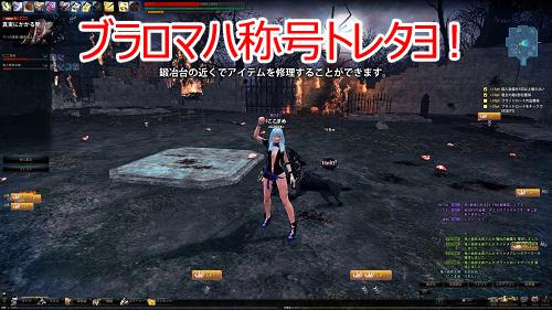 2013_03_23_0009.jpg