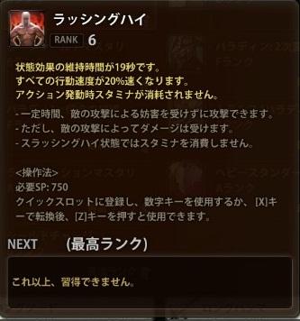 2013_03_28_0000.jpg