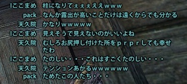 2013_03_31_0087.jpg