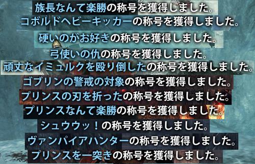2013_04_21_0000.jpg