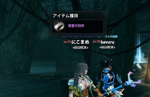 2013_06_01_0000.jpg