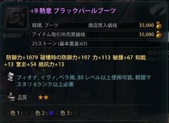 2013_07_04_0003.jpg