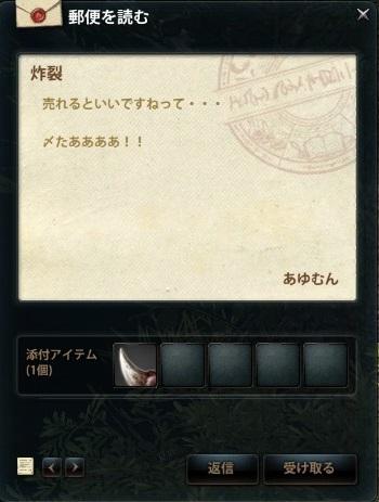 2013_07_05_0000.jpg