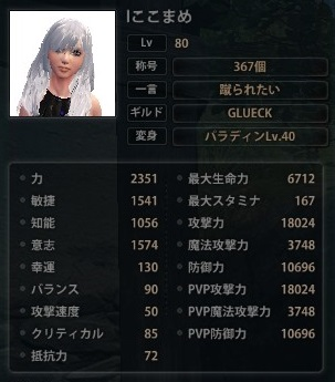 2013_07_11_0000.jpg