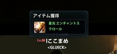 2013_07_12_0002.jpg