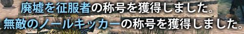 haikyo.jpg