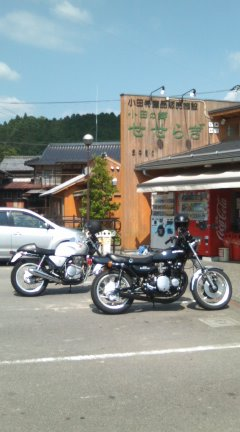 小田の郷 ②