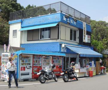 浜作郷土料理店