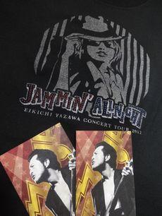 Tシャツ② - コピー