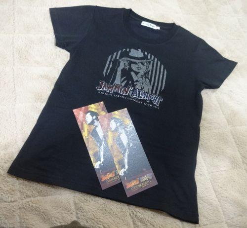 Tシャツ① - コピー