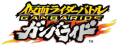 rider_logo.png