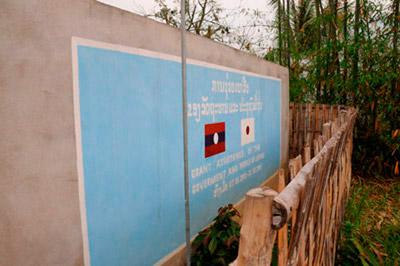 Laos#22