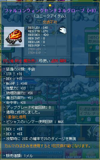 A33弓手