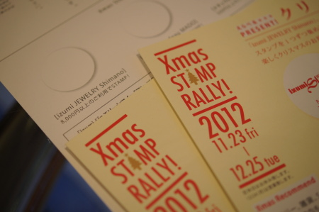 fair201211-5.jpg